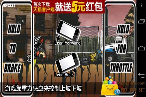 摩托车游戏|不限時間玩賽車遊戲App-APP試玩