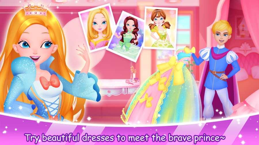 王子公主童话仙境截图3