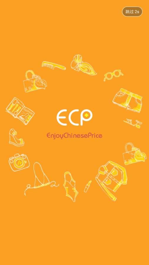 ECP截图0