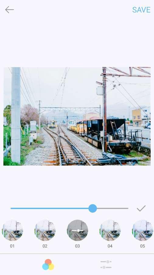 Palette Nara截图2