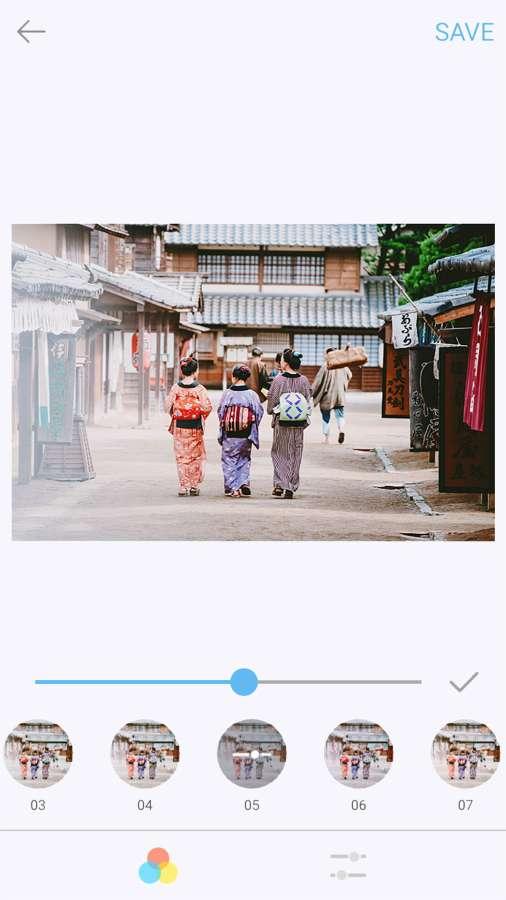 Palette Nara截图4