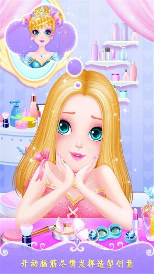 甜心公主美发屋截图1