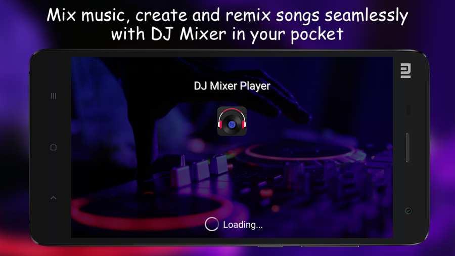 DJ混音播放器截图0