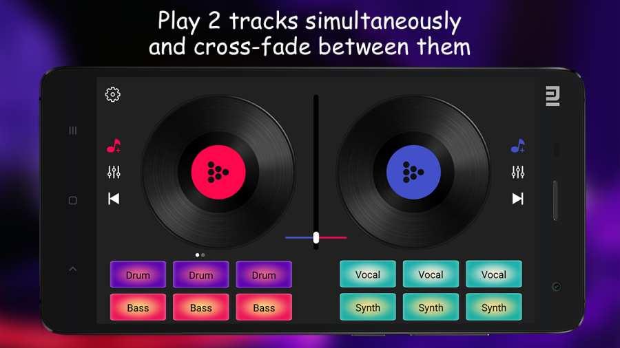 DJ混音播放器截图1