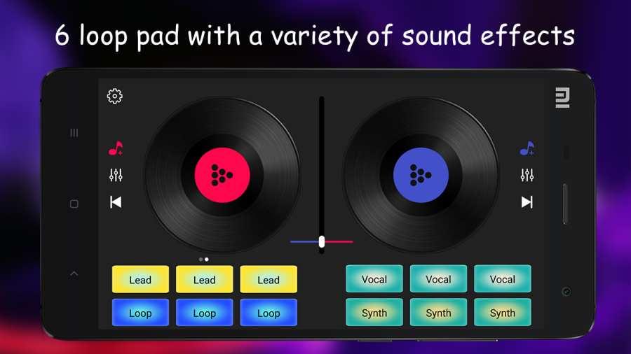 DJ混音播放器截图2