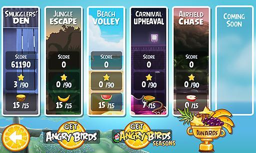 玩益智App|愤怒的小鸟之里约大冒险免費|APP試玩