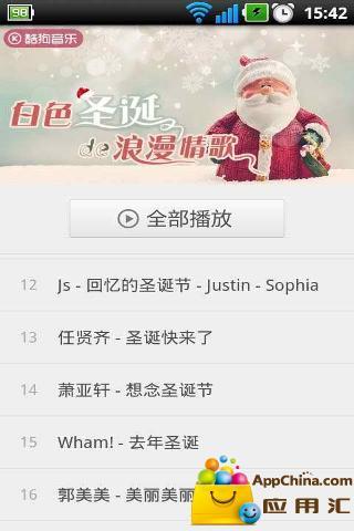 圣诞节歌曲合集截图1