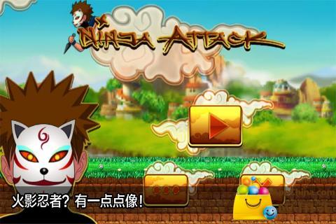 Android:忍者Q傳APK下載2.3.1,正宗日本火影忍者手機遊戲 ...