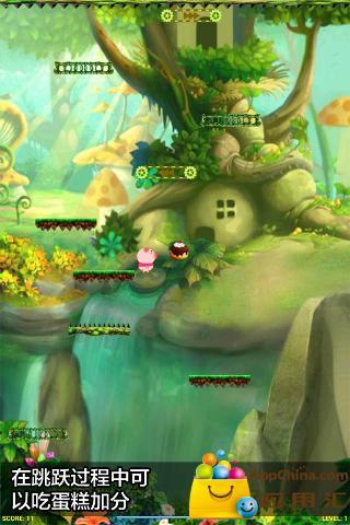英雄丛林截图2