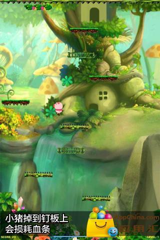 英雄丛林截图3