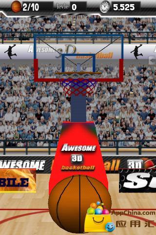 真棒篮球3D