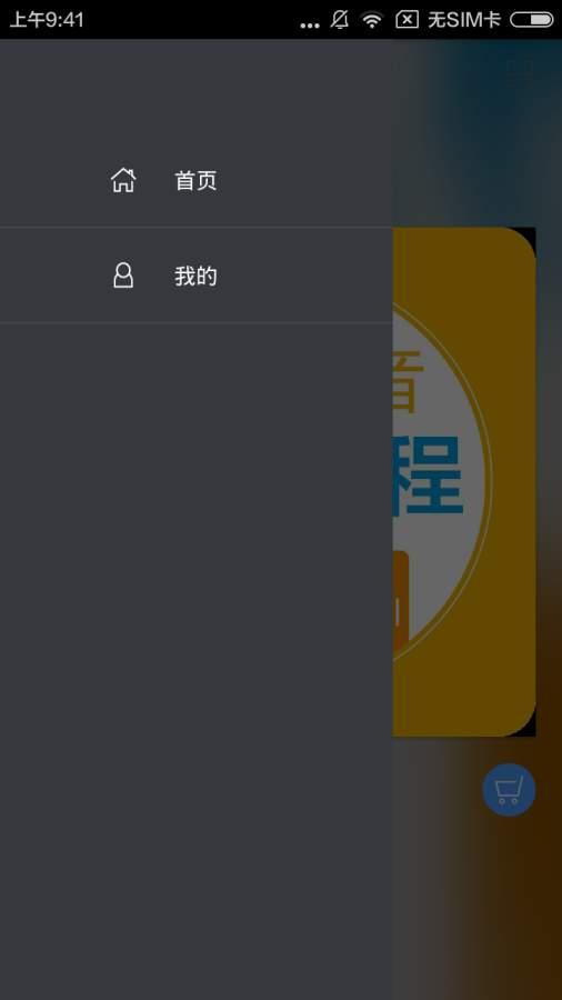 韩语发音视频教程截图1