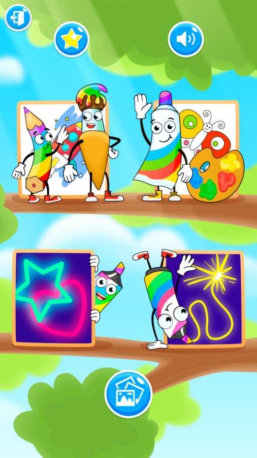 儿童宝宝画画世界