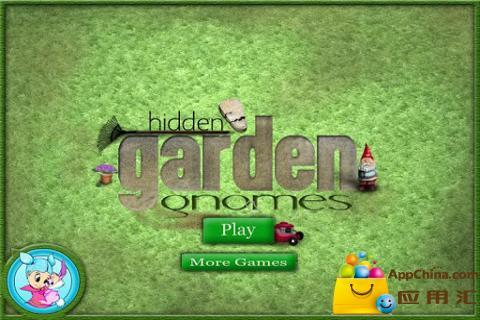 隐藏的花园小矮人