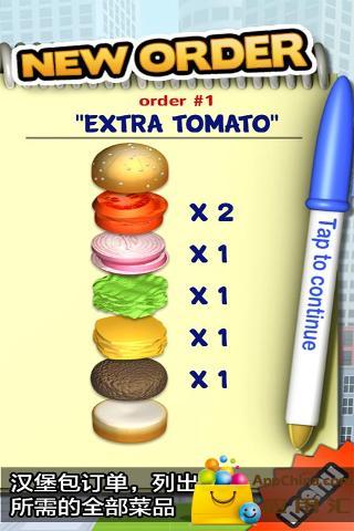 空中叠汉堡截图0