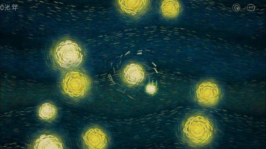 我们相距十万光年截图0