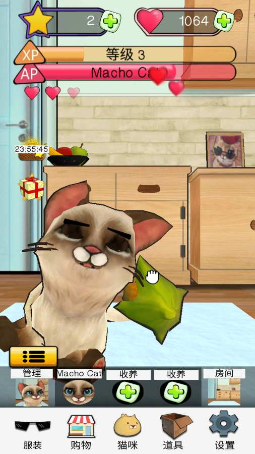 《狂刷猫咪》:宠物猫模拟器截图4