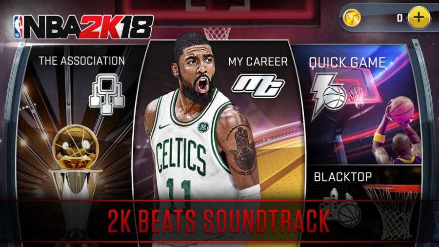 NBA 2K18截图4