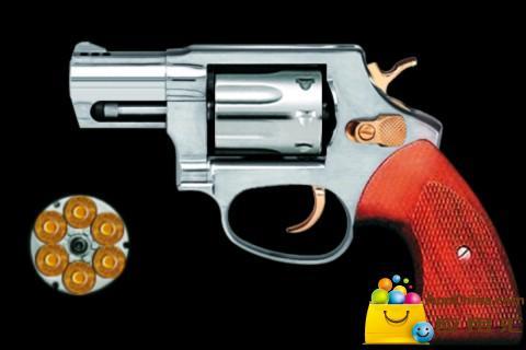 bb槍專賣 - 癮科技App