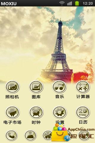 巴黎铁塔桌面主题—魔秀
