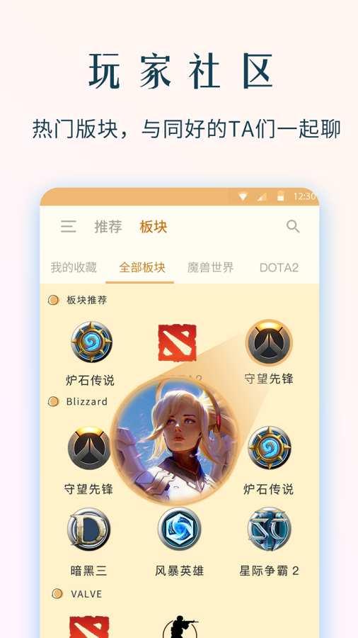 NGA玩家社区截图0