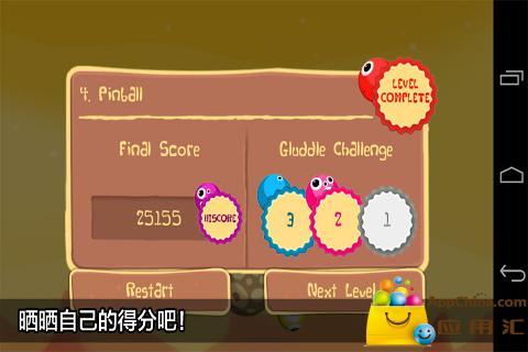咕哆|玩益智App免費|玩APPs