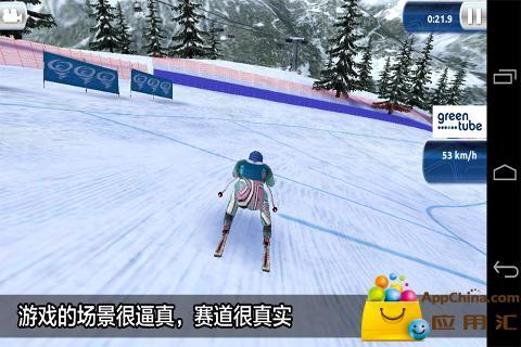【免費體育競技App】滑雪挑战赛13 完整版-APP點子