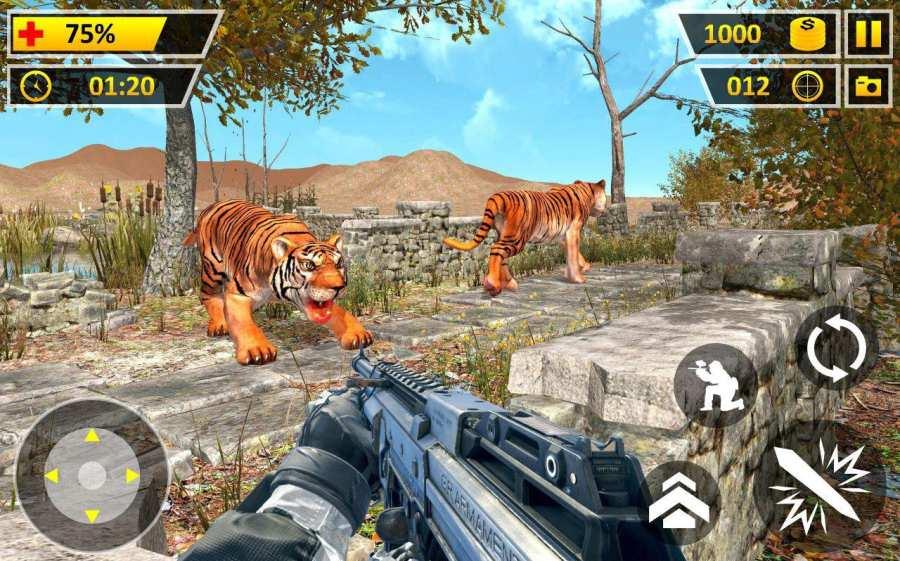 愤怒 狮子 丛林 狩猎截图4