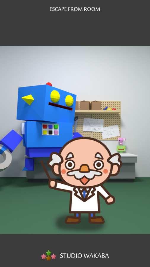 逃脱游戏 : 机器人研究所截图0