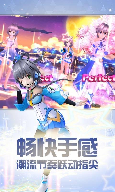 梦幻恋舞截图2