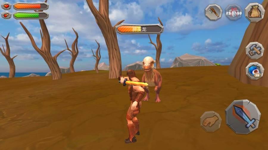 侏罗纪生存岛:方舟2进化截图3