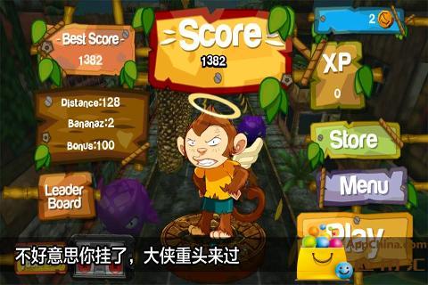 【免費動作App】超级跑酷猴-APP點子
