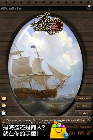 玩免費模擬APP|下載海盗和商人 app不用錢|硬是要APP