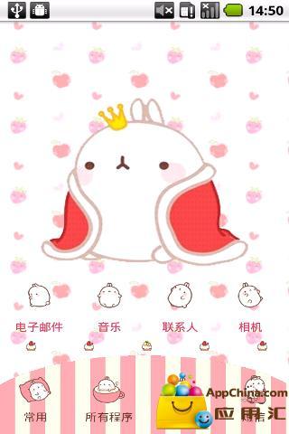 【免費工具App】YOO主题-那只兔子-APP點子