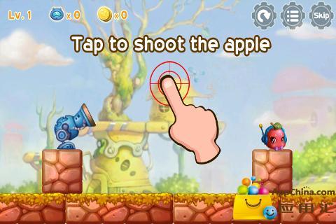 外星人射苹果截图3