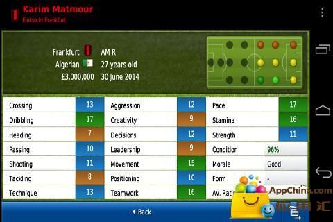 在线足球经理截图4
