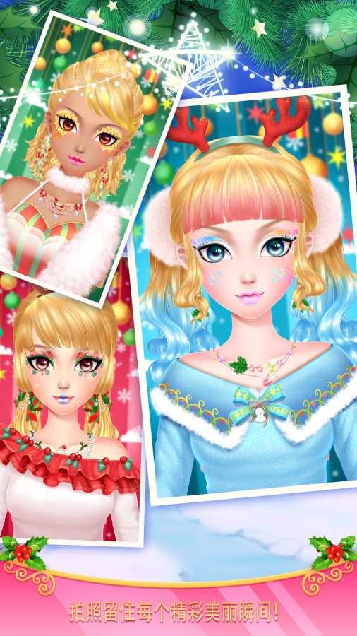 圣诞美发化妆沙龙截图2