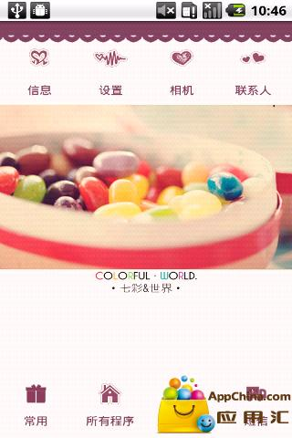 YOO主题-彩虹世界