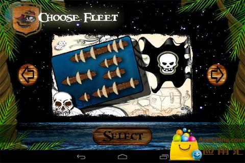 超级战舰 體育競技 App-癮科技App