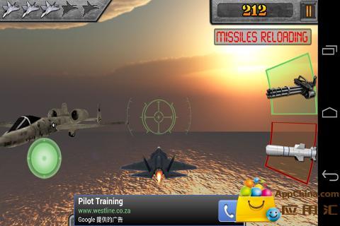 玩射擊App|F16空中猎手免費|APP試玩