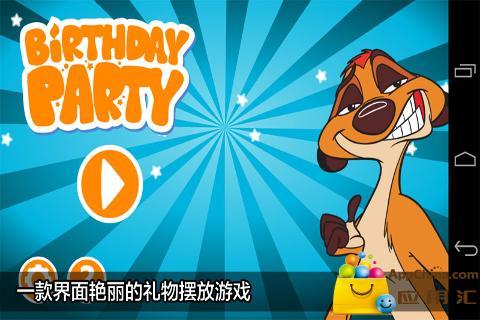 Timon的生日