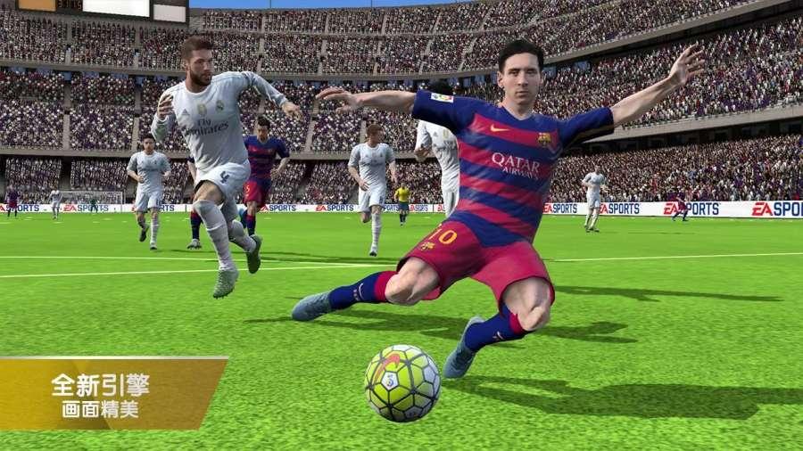 FIFA 16:终极队伍截图3