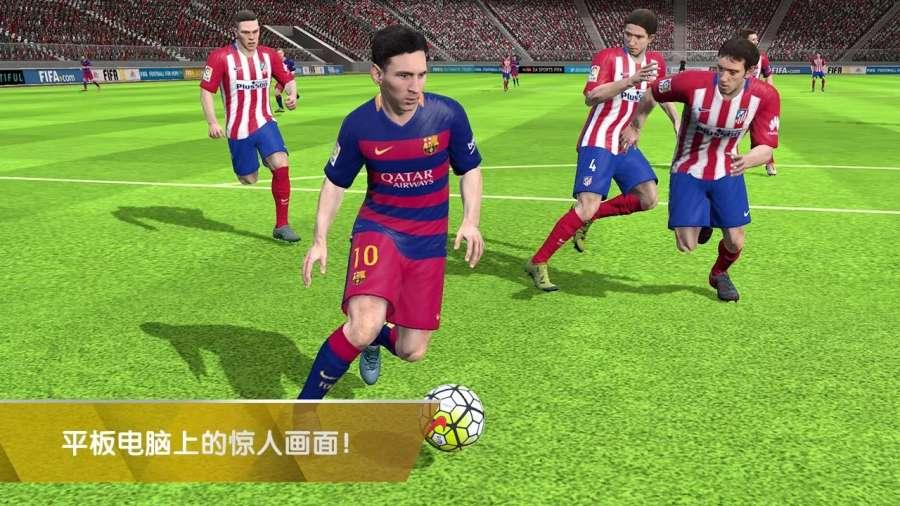 FIFA 16:终极队伍截图4