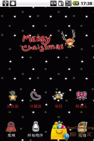 YOO主题-想念圣诞节