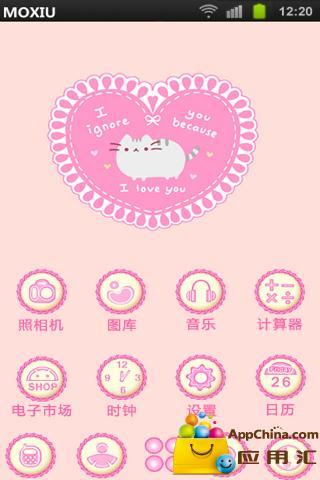 粉色的爱桌面主题—魔秀