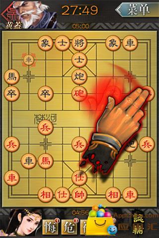 JJ神将象棋