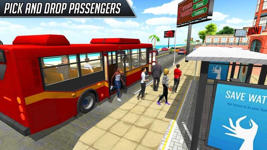 巴士模拟器2018年:城市驾驶截图2