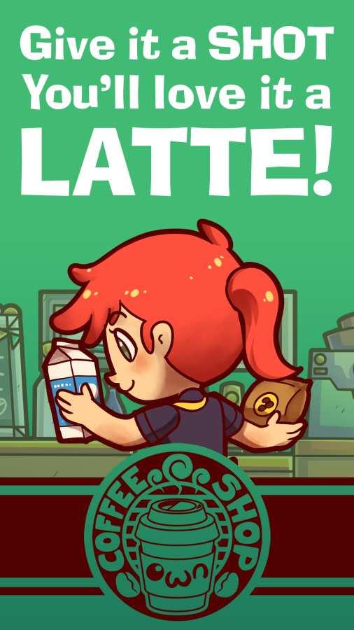 个体咖啡屋截图4