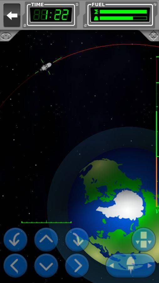 太空宇航局