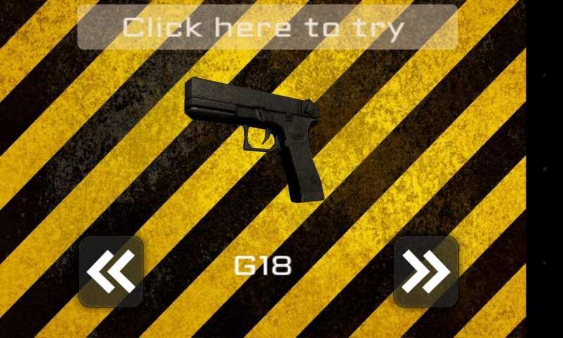 3D机枪趣味照相机截图2